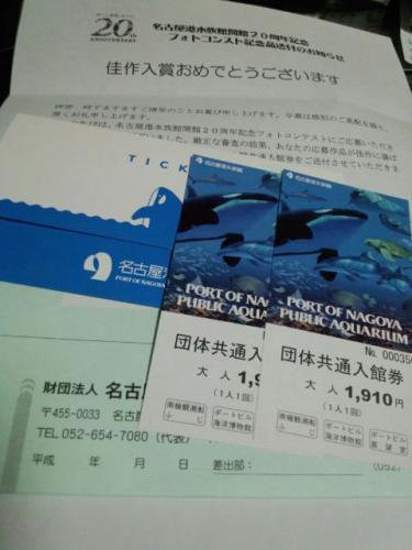 fc2blog_2012093021314315r.jpg