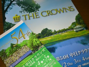 crowns3