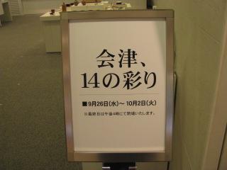 2012-10-7-2.jpg