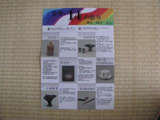 2012-10-7-9.jpg