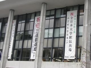 2012-11-3-11.jpg