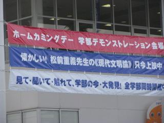 2012-11-4-16.jpg