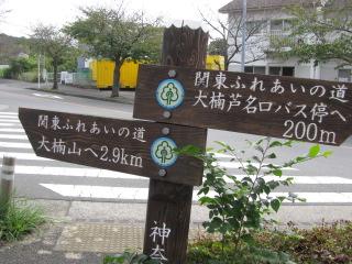 2012-9-29-3.jpg