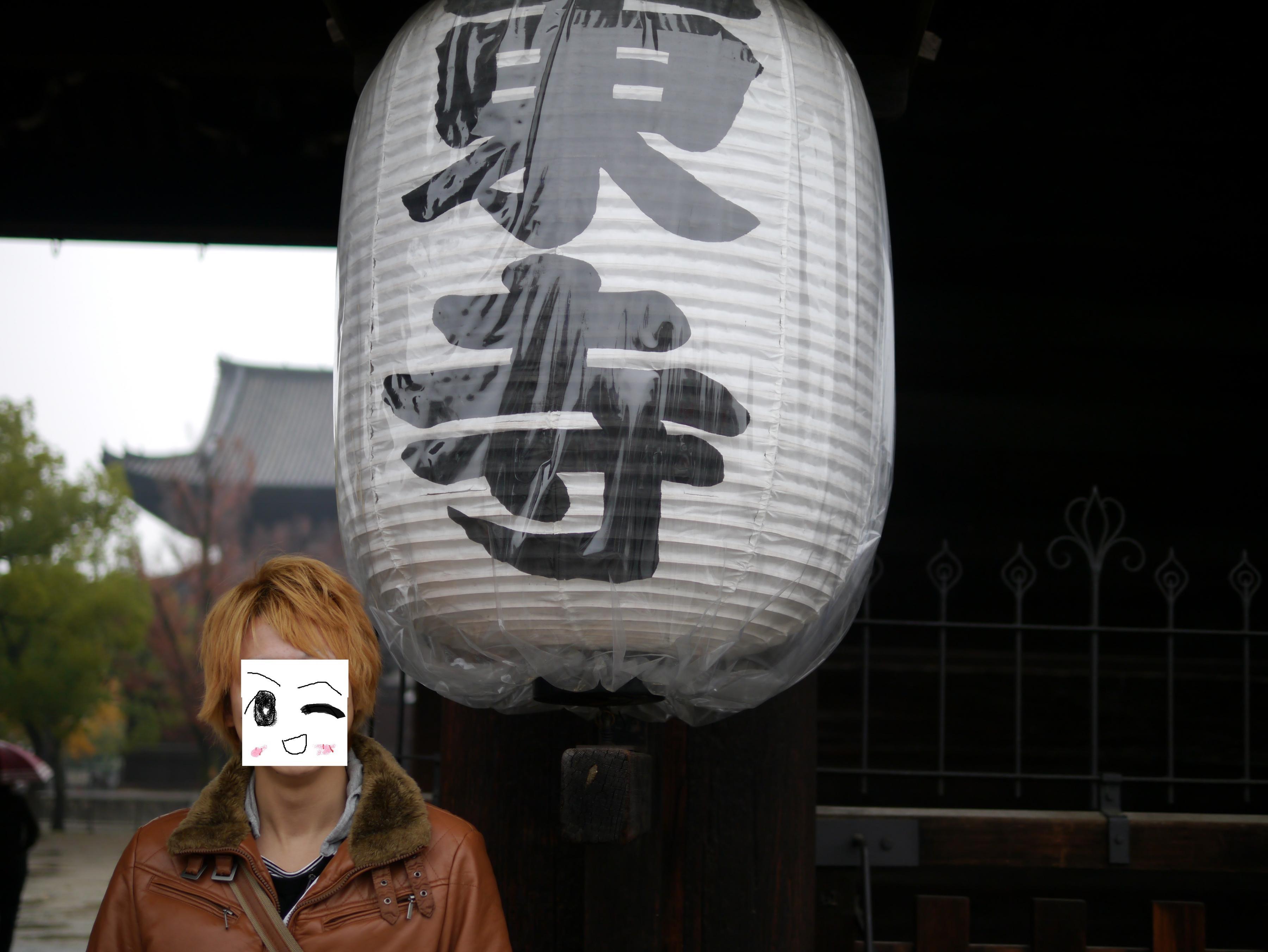 京都ぴるもconvert_20121129195104