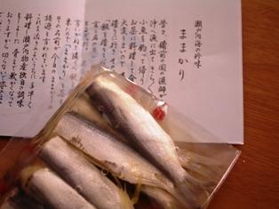 ままかり寿司02