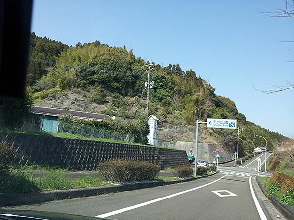 20130319_142659.jpg