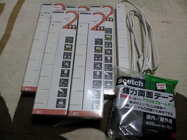 20130412_201842.jpg