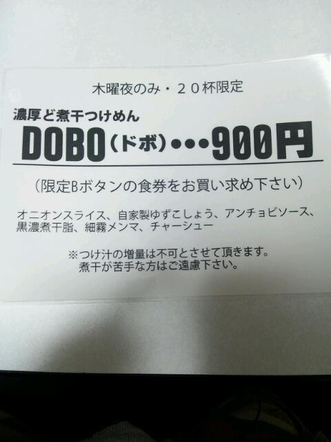 20120606_233043.jpg