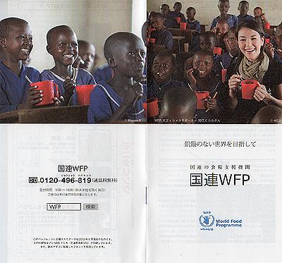 WFP 1