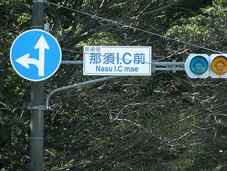 DSC00149_R.jpg