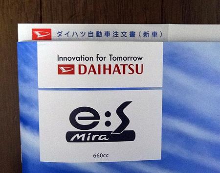 DSC00976.jpg
