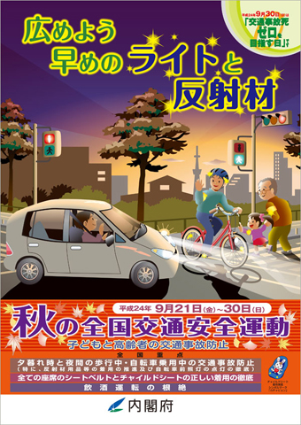 poster02_h.jpg