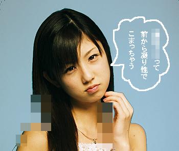 yukokom02g.jpg