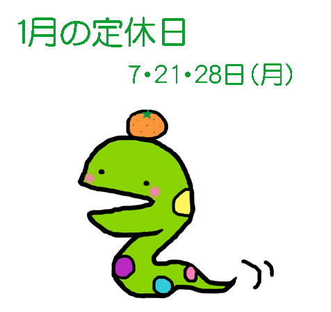 2012-1.jpg