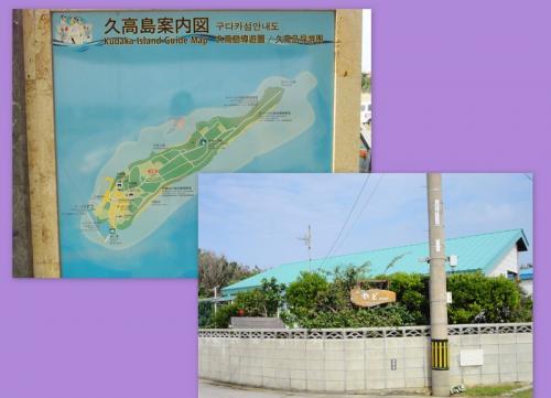 沖縄-11