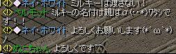 RedStone 12.07.07[03]