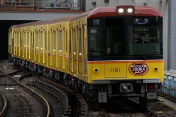 metro1000-1