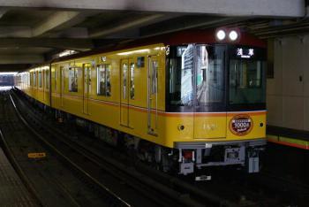 metro1000-2