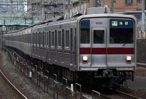 tobu9000-9101