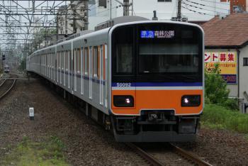 tobu50090-1