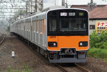 tobu50070-51076
