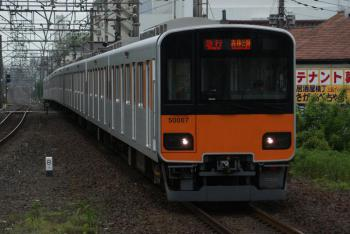 tobu50000
