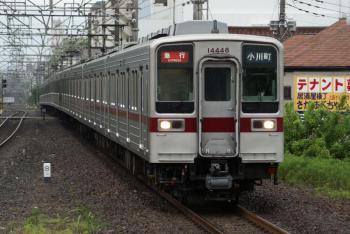 tobu10030