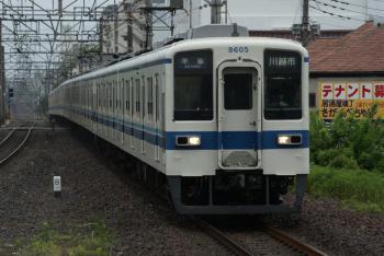 tobu8000