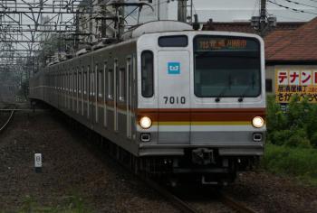 metro7000