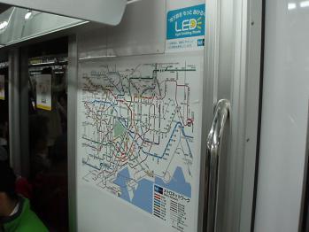 metro1000-network