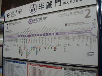 hanzomon_map