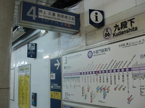 kudan-repo_18-1