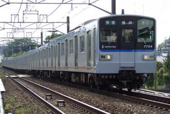 sotetsu-n7000