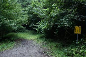 八ツ森までの道のり8