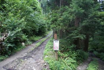 八ツ森までの道のり9