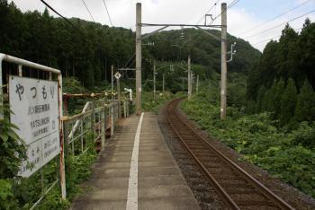 八ツ森駅5