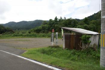 八ツ森バス停