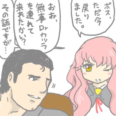 mewtwo_tokiwa_7