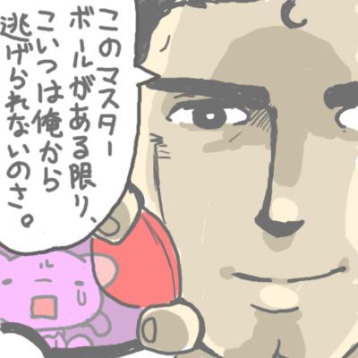 mewtwo_tokiwa_121のコピー