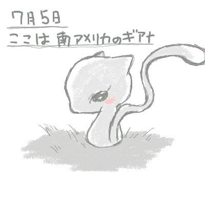 guren1.jpg