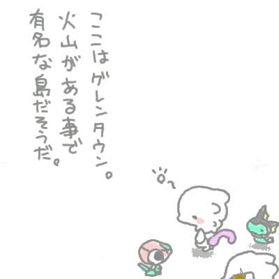 guren18.jpg