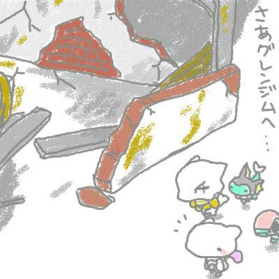guren19.jpg