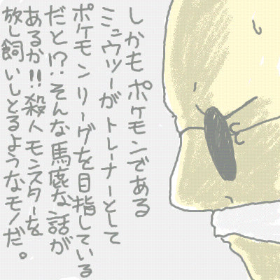 guren32.jpg