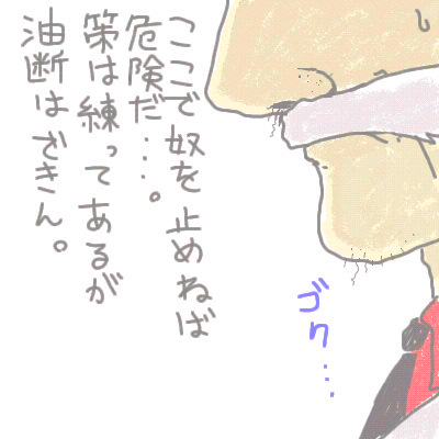 guren33.jpg