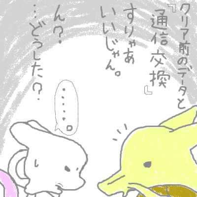 hanada_10.jpg