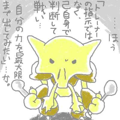 hanada_14.jpg