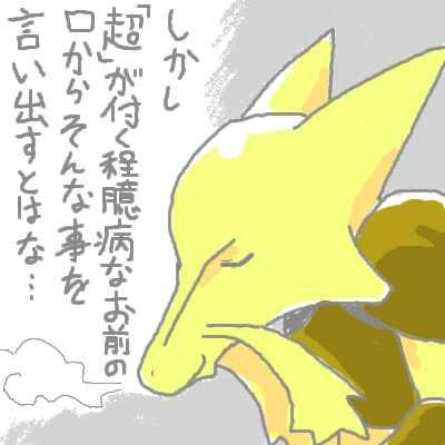 hanada_15.jpg