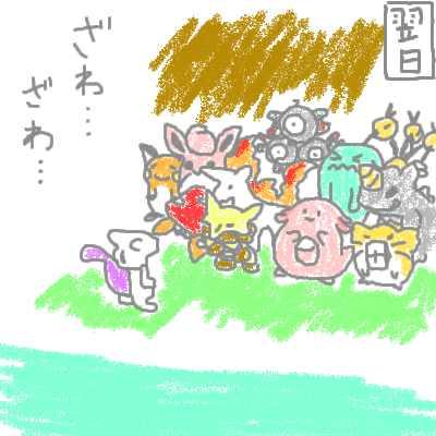 hanada_16.jpg