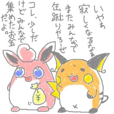 hanada_17.jpg