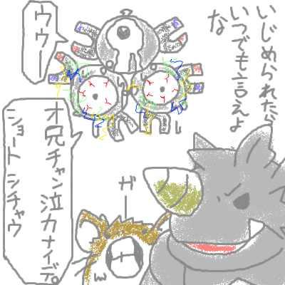 hanada_18.jpg